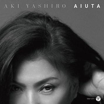 Amazon | 哀歌-aiuta- | 八代亜...