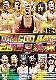 "DRAGON GATE 2013""秋の陣"" [DVD]"