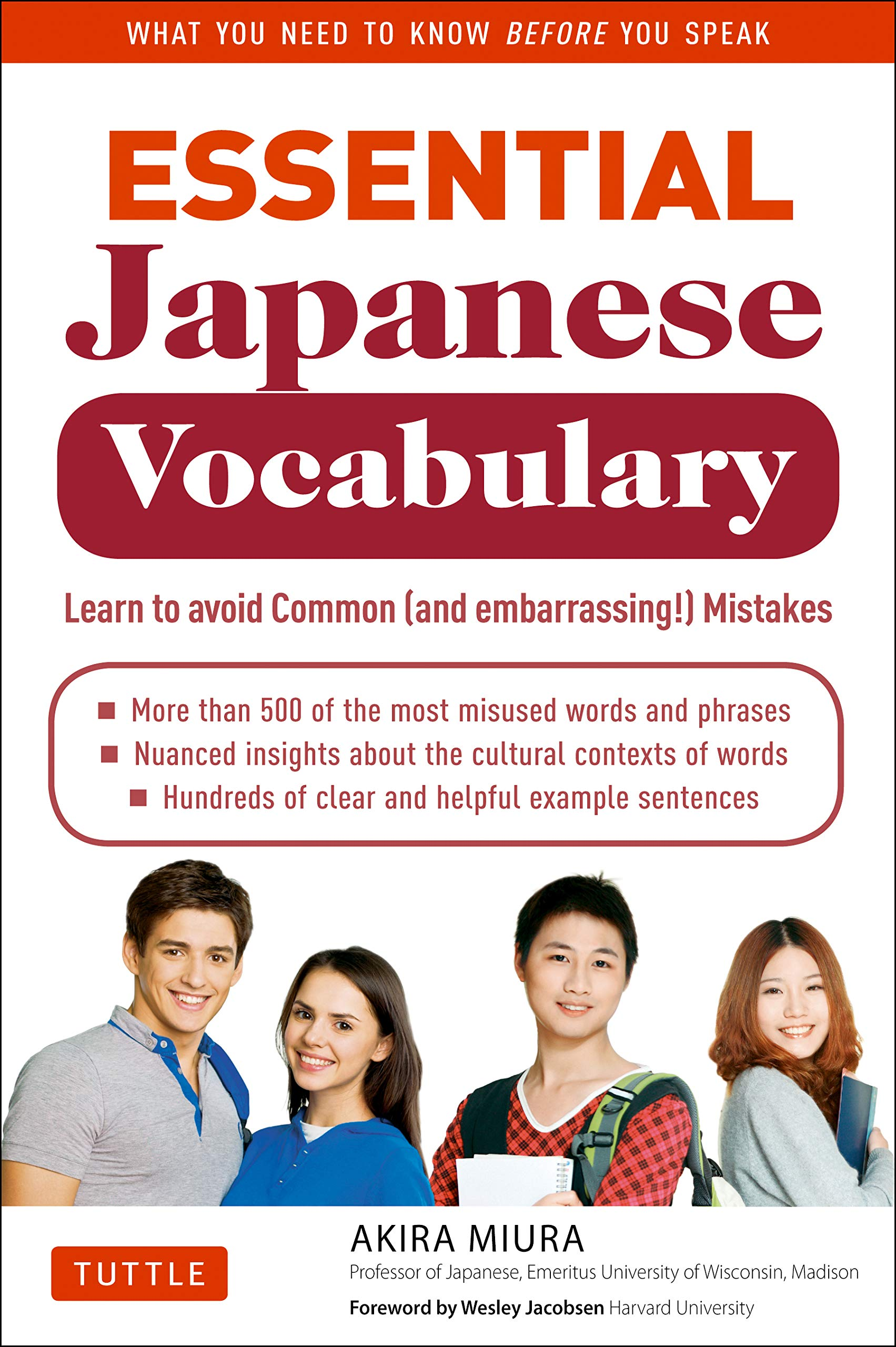Amazon com: Essential Japanese Vocabulary: Learn to Avoid