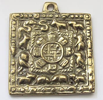 Calendario Tibetano.Rueda De Mandala De Calendario Tibetano Tamano Grande