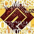 【Amazon.co.jp限定】「#コンパス 戦闘摂理解析システム」オリジナルサウンドトラック VOL.02【オリジナル特典付】