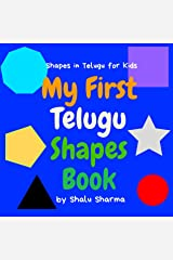 My First Telugu Shapes Book. Shapes in Telugu for Kids: Shapes in Telugu for Bilingual Babies, Toddlers and Beginners. Learn Telugu in English. A Picture Book. (English Edition) Edición Kindle