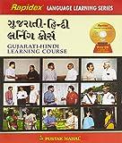 Set-Gujrati Hindi Language Learning