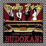 Budokan! Friday April 28th 197 [Import anglais]