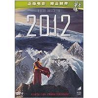2012(DVD9)