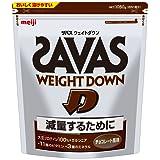 明治 ザバス ウェイトダウン チョコレート風味【50食分】 1,050g