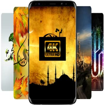Amazoncom Islamic Wallpaper Hd Appstore For Android