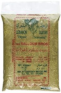 Lebanon Za'atar 1 Lb by Salloum Bros
