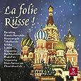 La Folie Russe (La Folle Journée De Nantes - 3 CD)