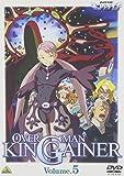 オーバーマン キングゲイナー Vol.5 [DVD]