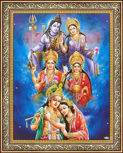 Buy Avercart Lord Shiva Parvati Vishnu Laxmi Krishna Radha Poster