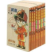 名侦探柯南(第1辑1-10卷共10册)