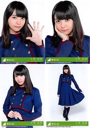 欅坂46 小林由依 不協和音 封入生写真 4種コンプ