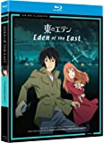 Eden of the East: Complete Series - Classic [Blu-ray] [Import]