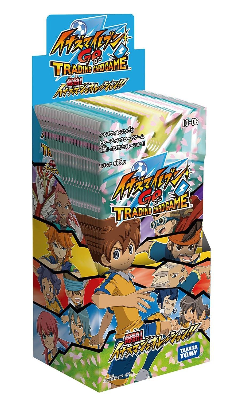 IG-06 [Inazuma Eleven GO] TCG Bakunetsu! Inazuma Generation!! (24packs) (japan import): Amazon.es: Juguetes y juegos