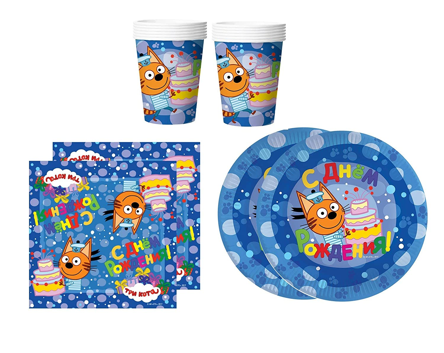 Tri Kota Kid-e-Cats Party Supplies Set Plates Napkins Cups Kit 12