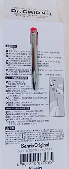 Details about  /Hello Kitty Dr Grip 4C Ballpoint Pen /& Mechanical Pencil Happiness Girl Sanrio