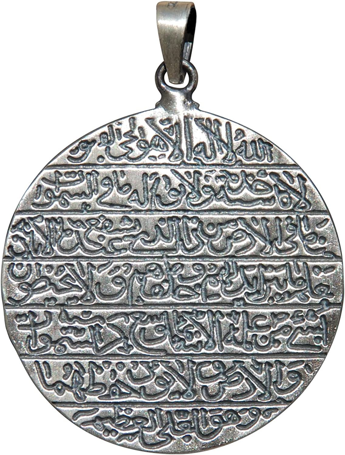 KOKANA Islam Arabic All not Nothing Necklace for Women and Girl