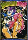 Dragon Pink [DVD]