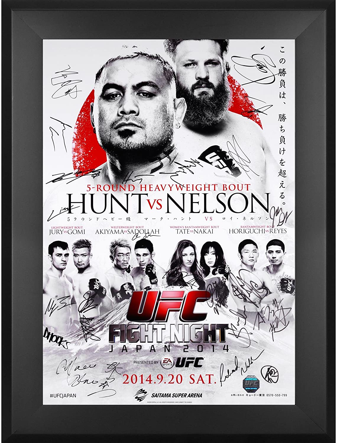 UFC Fight Night 52 Hunt vs. Nelson Framed Autographed 27' x 39' 24-Signature Event Poster - Fanatics Authentic Certified