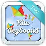 Kite Keyboard