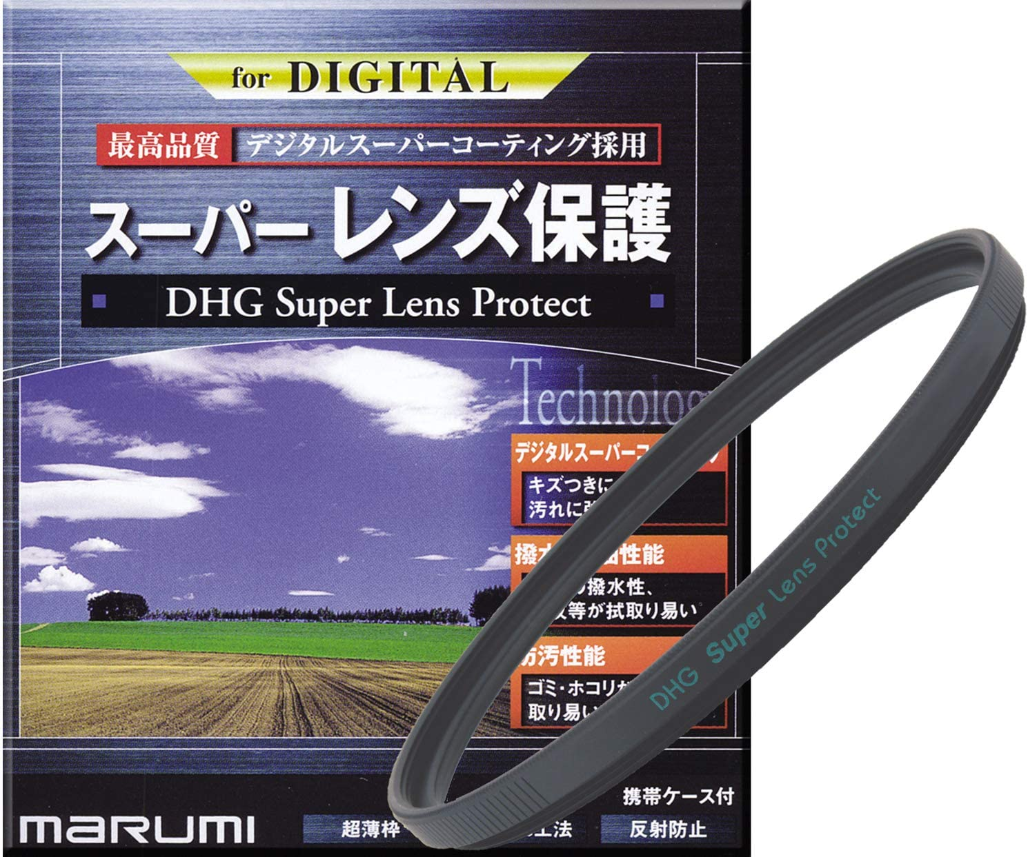 DHG77SLPRO Marumi 77mm DHG Super Clear Protector Filter