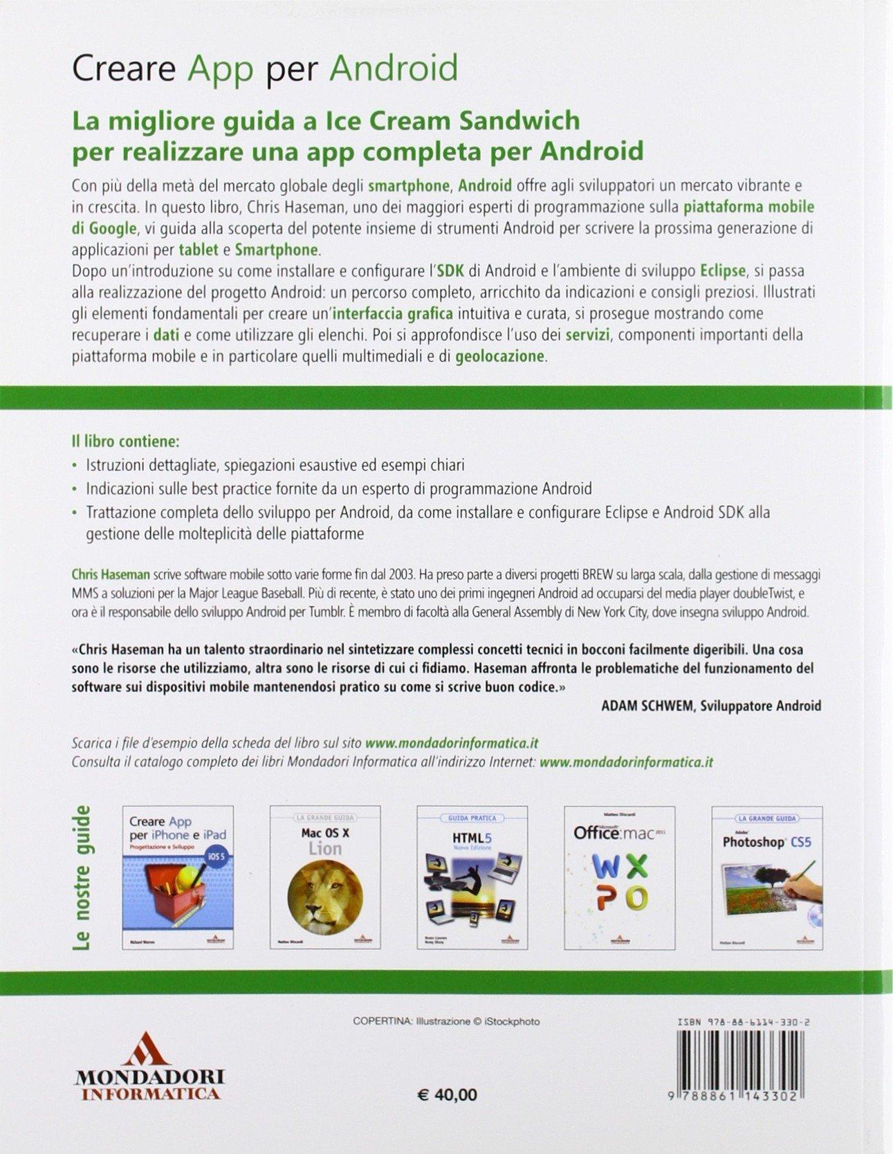 App per progettare app per creare musica rs components for App per progettare mobili