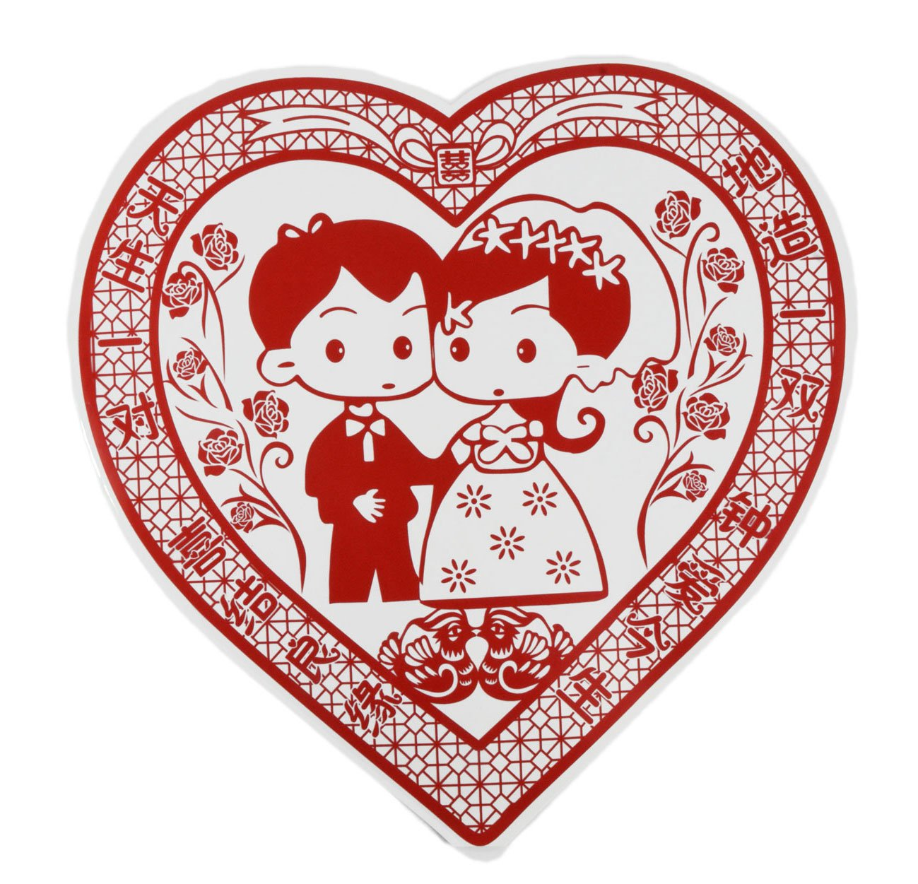 Amazon traditional chinese wedding decoration home decor amazon traditional chinese wedding decoration home decor cartoon of couple s size3 office products junglespirit Images