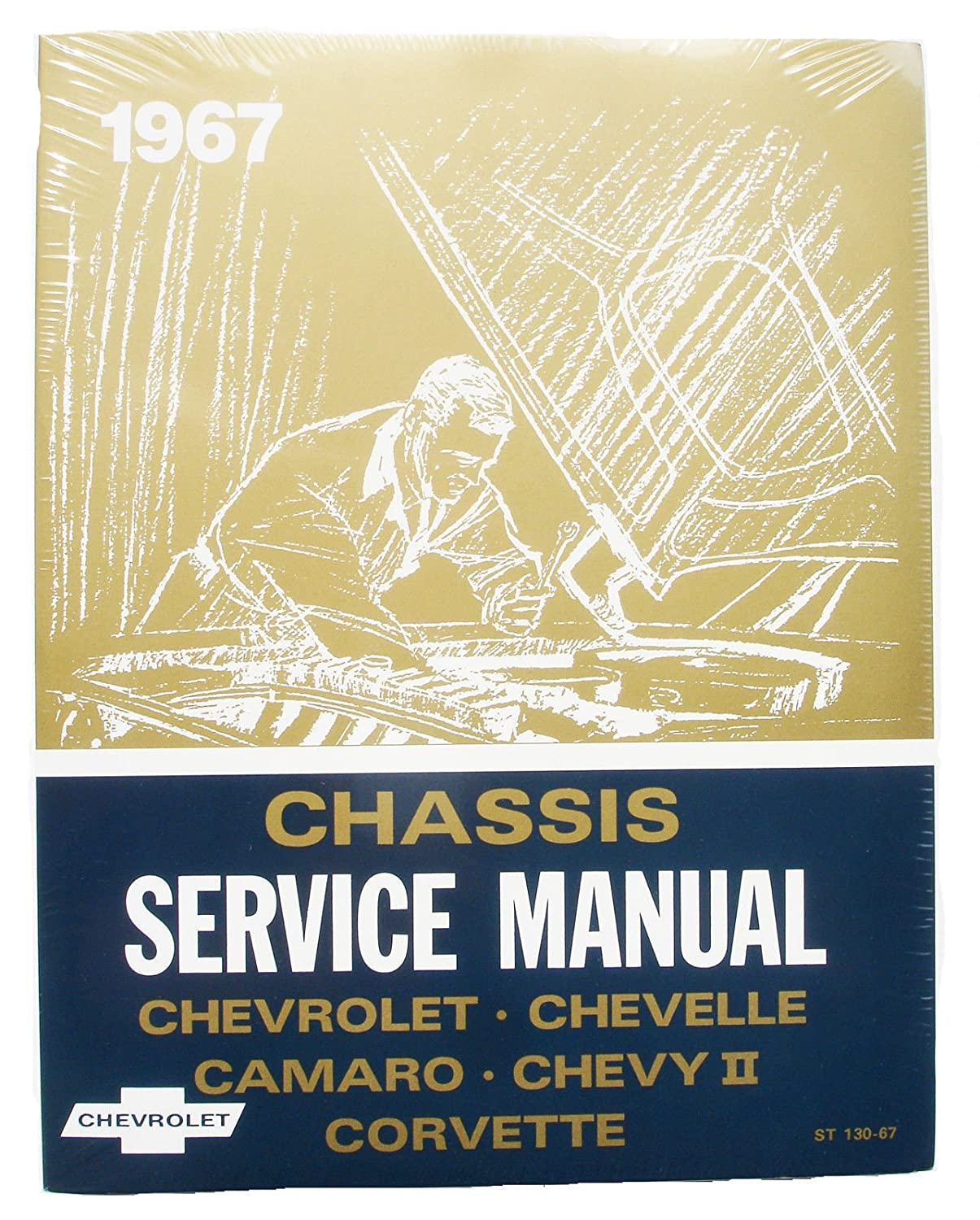 Amazon.com: 1967 Chevrolet CAR Chassis Service Manual 67 Chevelle Chevy II  Corvette Camaro: Automotive
