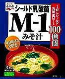 永谷園 シールド乳酸菌M-1みそ汁 3食入×10個