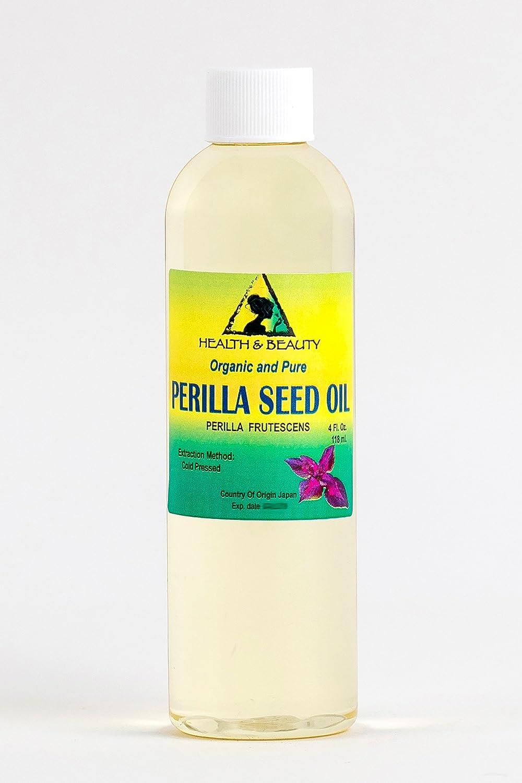 Perilla Seed Oil Organic Carrier Cold Pressed Premium Fresh 100% Pure 4 oz, 118 ml H&B OILS CENTER Co.