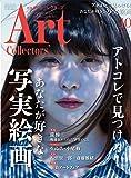 ARTcollectors'(アートコレクターズ) 2019年 10月号