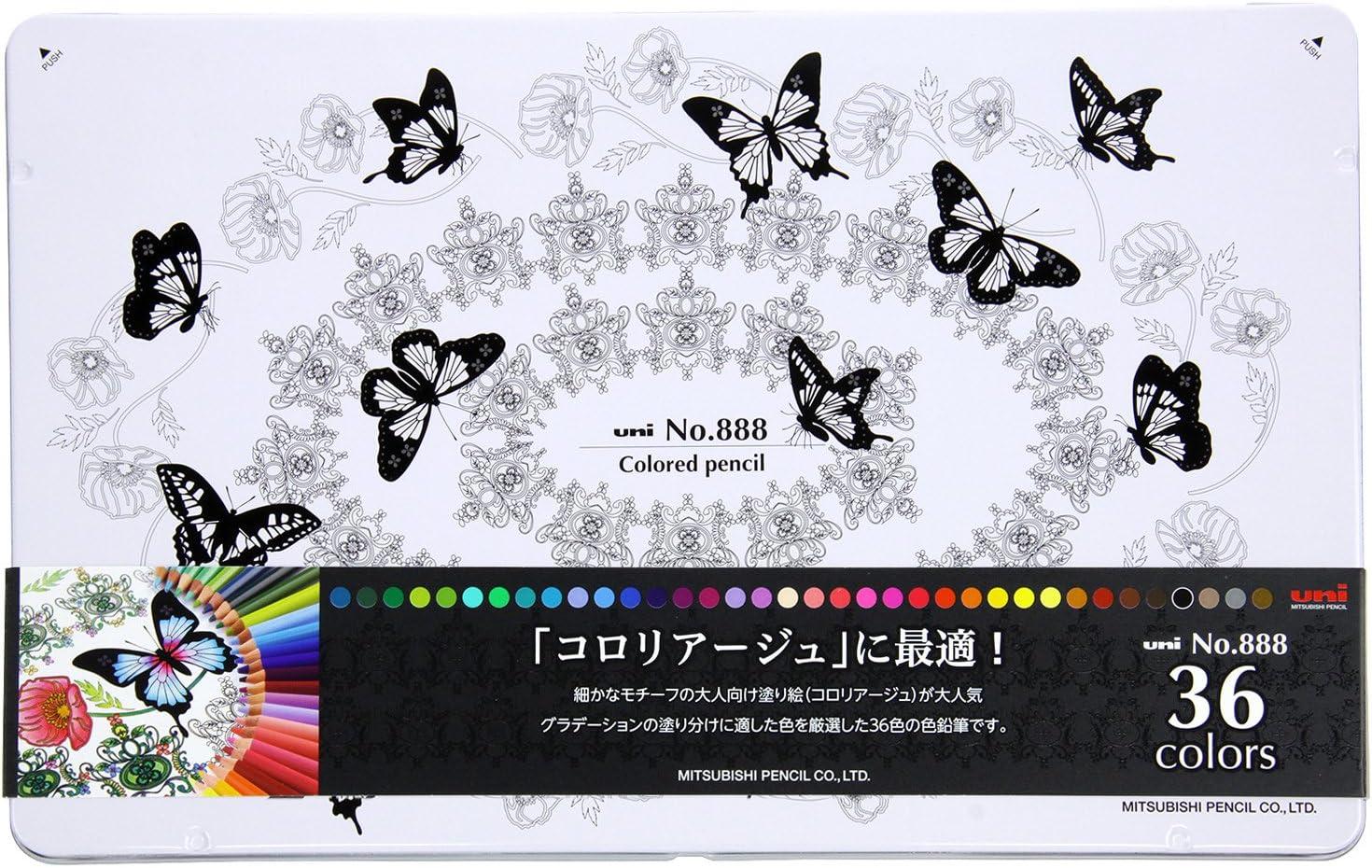 三菱鉛筆 色鉛筆 No.888 36色
