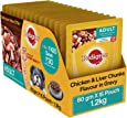 Pedigree Gravy Adult Dog Food Chicken & Liver Chunks, 80 g (Pack of 15)