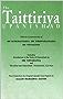 The Taittiriya Upanishad : With the commentaries of SANKARACHARYA,SURESVARACHARYA AND SAYANA ( VIDYARANYA ) (English Edition)