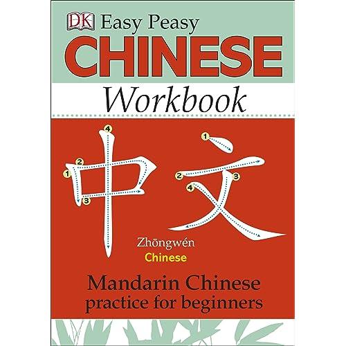 Mandarin Chinese Amazon