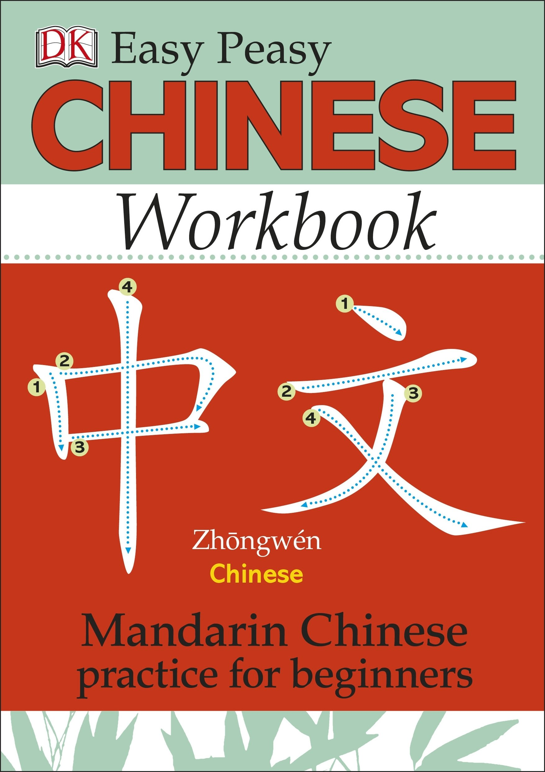 Free easy peasy chinese pdf to word