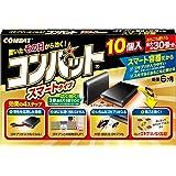 コンバット スマートタイプ 10個入 (防除用医薬部外品)