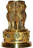 Artvarko Brass Ashoka Pillar Indian Emblem Four Lions Satyamev Jayete National Flag Embelled Desk Paper Weight Showpiece Decorative Height 8 cm 220 Gm