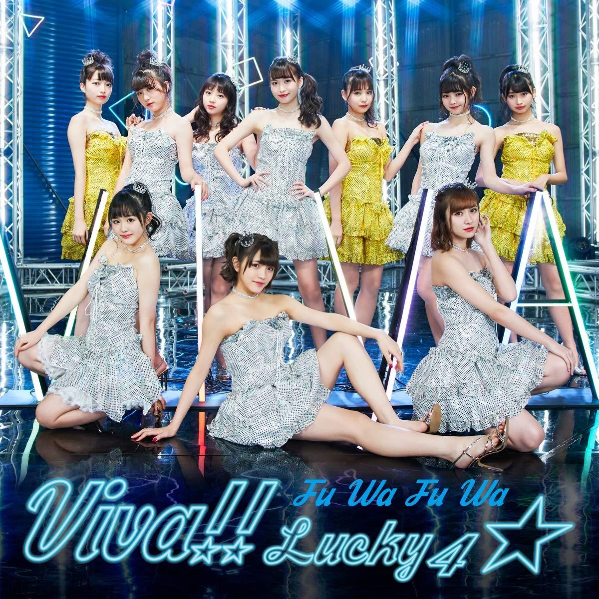 CD + Blu ray