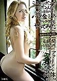 ここニッポンで ニッポン人が ニッポンの文化の中でパツ金 ミア・マルコヴァをヤってみた 金髪のわびさびセックス [DVD]