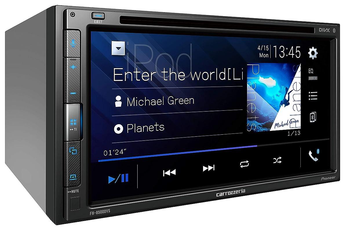 人工のホストシマウマカロッツェリア(パイオニア) カーオーディオ AppleCarPlay AndroidAuto™対応 2DIN CD/DVD/USB/Bluetooth FH-9400DVS