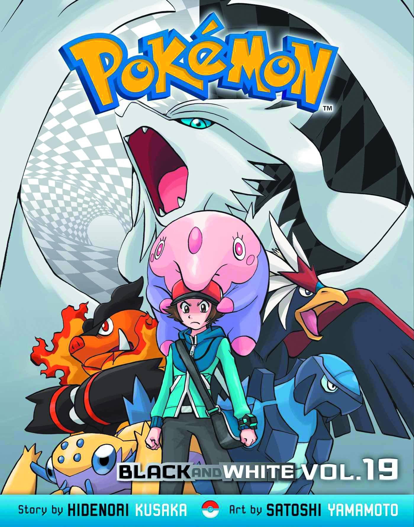 Download Pokémon Black and White, Vol. 19 (Pokemon) PDF
