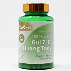 GUI Zi Di Huang Tang by Ginsen (150 Capsules) Fertility Fatigue Hormone Imbalance Anti-ageing