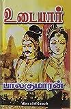 Udaiyar