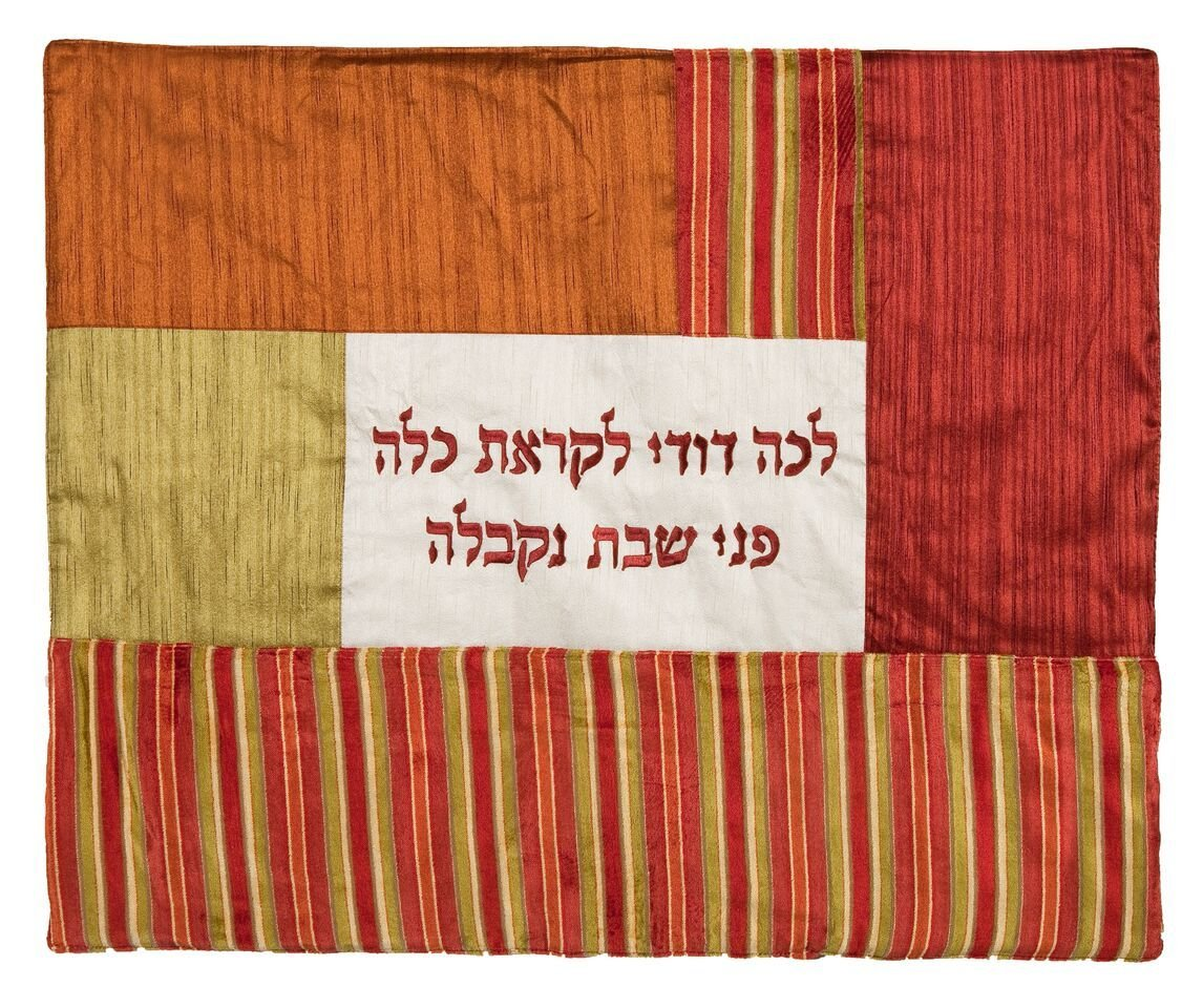 Yair Emanuel Judaica Shabbat Hot Plate / Plata Cover ''Come My Beloved'' in Hebrew on Fabric Collection (Red and Gold)