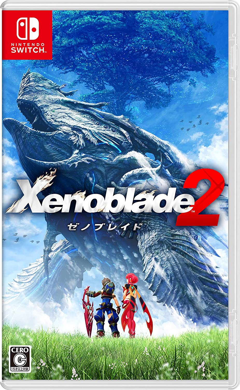 Xenoblade2 + エキスパンションパス セット|オンラインコード版 B0777V4V5K ソフト+追加コンテンツ