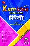 Xam Idea (Simplified) Hindi B Term-2 Class 9