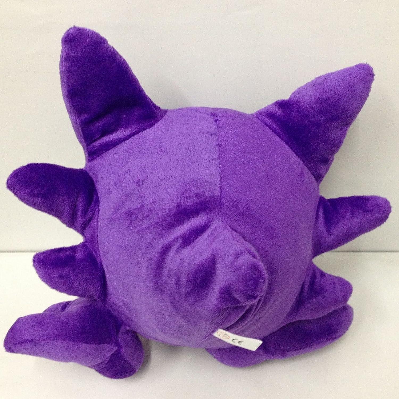"""Pokemon Haunter Purple Ghost Plush Soft Toy Doll Stuffed Teddy 8/"""" NWT"""