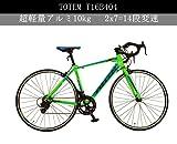 TOTEM ロードバイク T16B404G 緑 自転車 超軽量アルミフレーム 10台限定